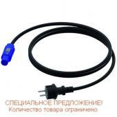 KV2AUDIO EU cable EX2,5/VHD2000/VH